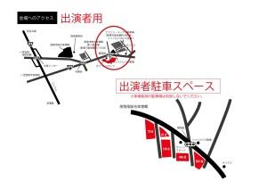 staff_map